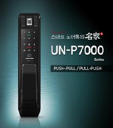 Khóa Vân Tay Hàn Quốc Unicor UN - 7000
