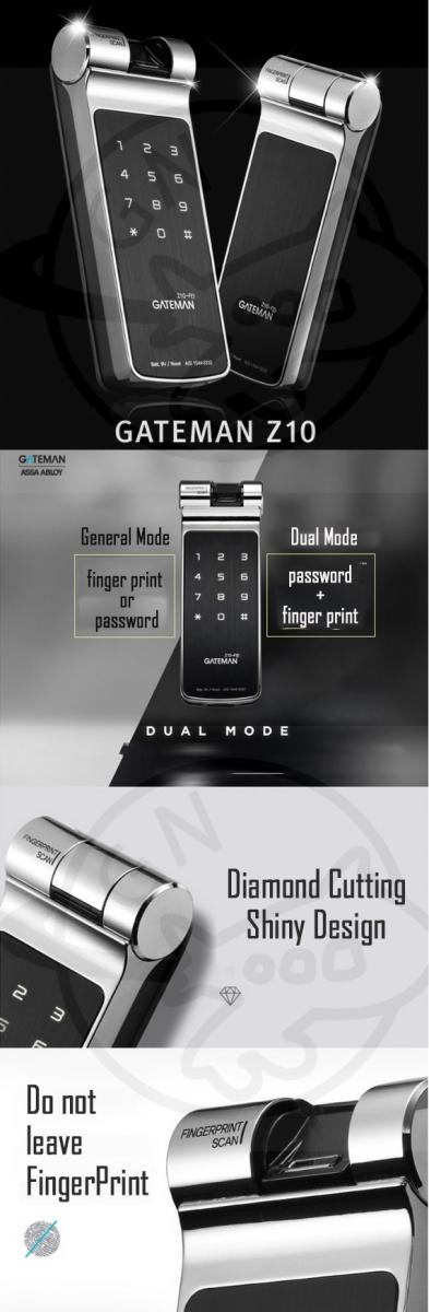 khóa điện tử Gateman Z10