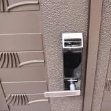 Lắp đặt khóa điện tử Gateman F100